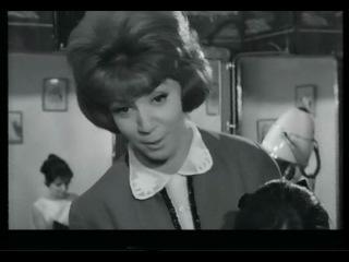 """����� """"����� �� ������� / La chasse à l'homme"""", �������, 1964. ���-���� ���������, ������ ����."""