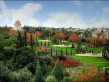 Всевышный подарил мне (песня из сериала Буржуазия), Израиль, 2000-2004  אלוהימ נ&#1514