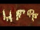 KOHAR With Stars of Armenia(Inga & Anush,Reincarnation,Dorians,Arame и другие)  - Պապենա